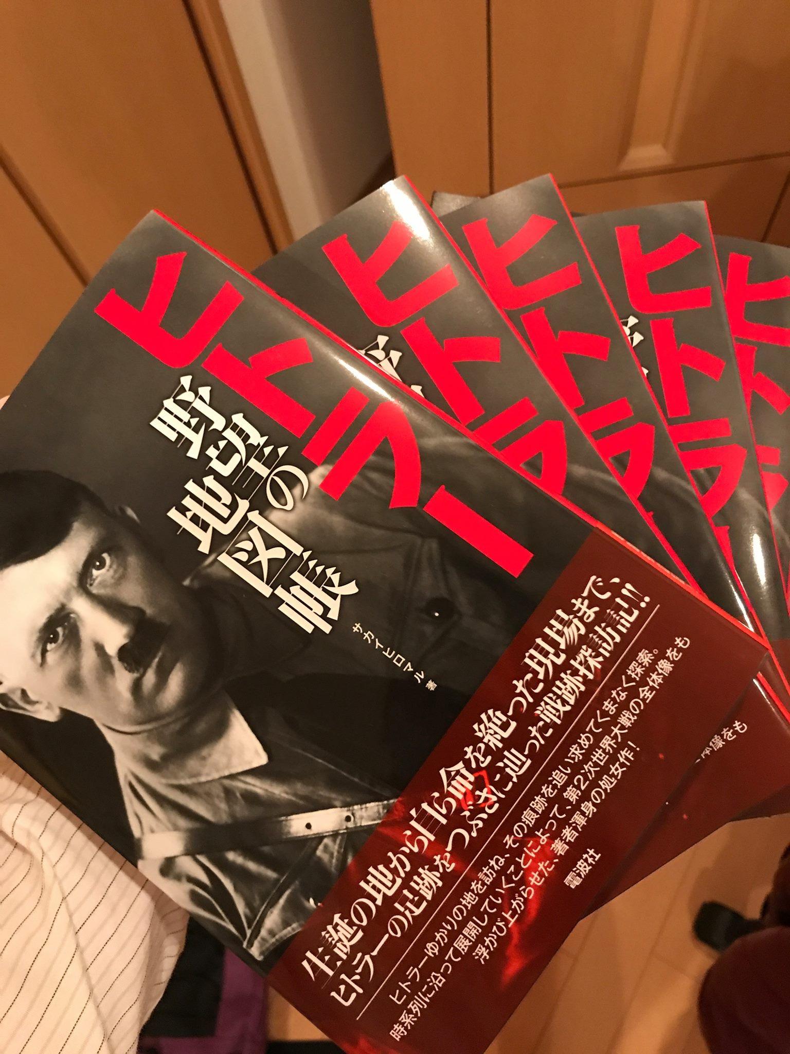 神奈川県で家庭教師の生徒を募集中